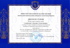 Самойлова_Єлизавета__сертифікат